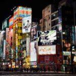 鳥獣対策,ボードゲーム,東京